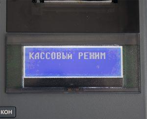 меркурий-130ф_11_1000