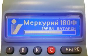 меркурий-180ф_11_1000